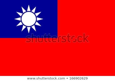 Bandeira Taiwan república China azul praça Foto stock © dvarg