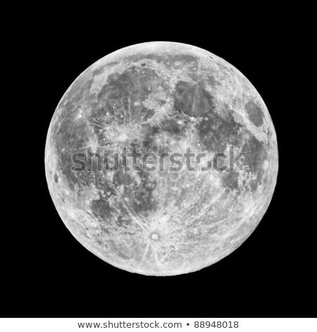 Primer plano luna llena Hungría luna fondo naranja Foto stock © digoarpi
