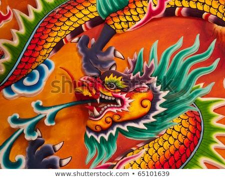 дракон · скульптуры · стены · путешествия · архитектура · власти - Сток-фото © kawing921