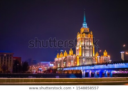 Otel Ukrayna köprü gün batımı Moskova Rusya Stok fotoğraf © anshar
