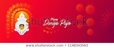 abstract navratri background stock photo © pathakdesigner