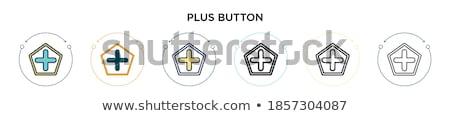 Zdjęcia stock: Szpitala · zdrowia · czarny · wektora · przycisk · ikona