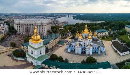 katolikus · katedrális · város · Romania · templom · fehér - stock fotó © igabriela