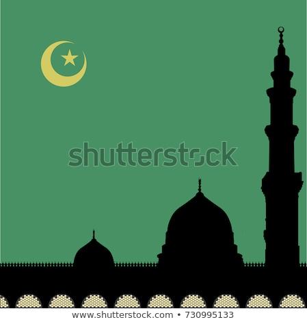 minare · cami · kubbe · kubbe - stok fotoğraf © zurijeta