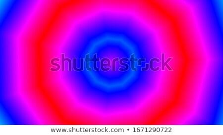 vector · frontera · resumen · arco · iris · símbolo · aislado - foto stock © cosveta