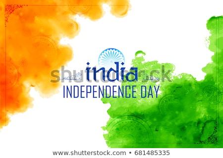 abstrato · tricolor · indiano · bandeira · aquarela · ilustração - foto stock © vectomart