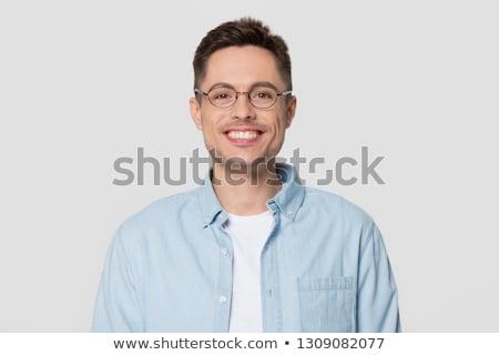 Foto stock: Sorridente · masculino · nerd · engraçado · óculos · olhando