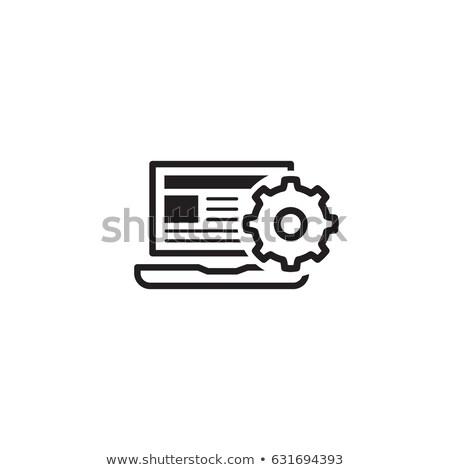 продукт интеграция икона дизайна бизнеса изолированный Сток-фото © WaD