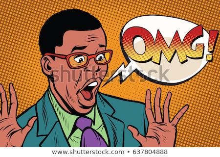 Omg pop art afrikaanse man verrassing illustratie Stockfoto © studiostoks