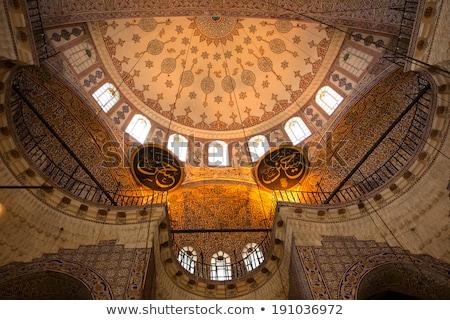 интерьер мечети София колонн Стамбуле Турция Сток-фото © artjazz