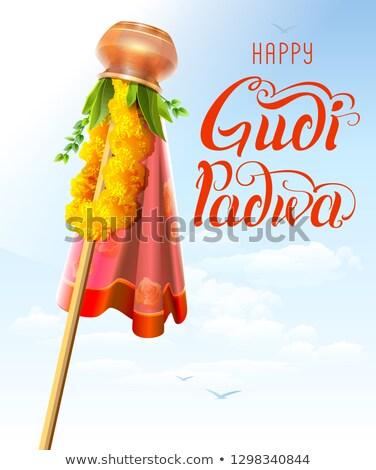 каллиграфия текста индийской праздник изолированный Сток-фото © orensila