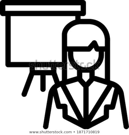 online · oktatás · profi · szett · ikonok · terv - stock fotó © robuart