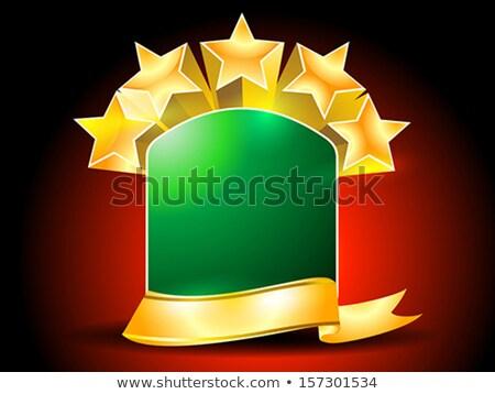 Arany csillag terv művészet arany szín Stock fotó © rioillustrator