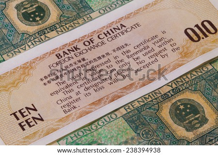 Different Juan banknotes from China on the table Stock photo © CaptureLight