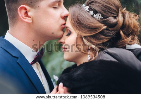 новобрачный пару целоваться парка романтические Сток-фото © wavebreak_media
