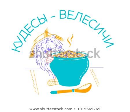 Kudesy, velesichi day Stock photo © Olena