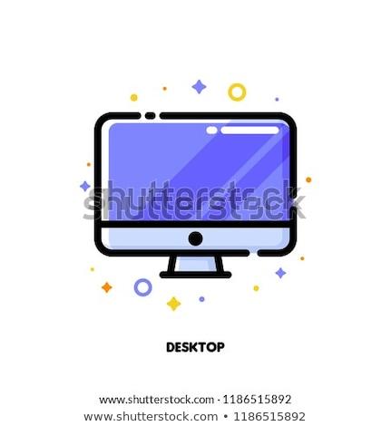Ikon asztali számítógép nagy kirakat lila képernyő Stock fotó © ussr