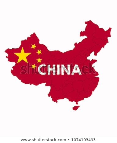 Cina logo mappa vettore icona simbolo Foto d'archivio © blaskorizov