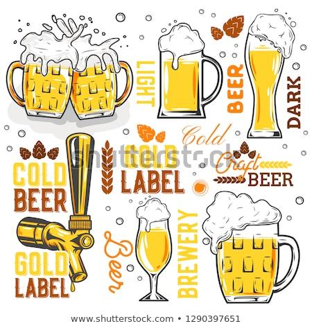 холодно стекла пива вектора набор искусства Сток-фото © vector1st