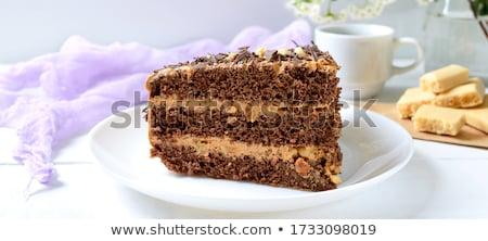 Gâteau écrou noix Photo stock © radu_m