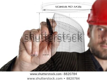 Planner in a red helmet Stock photo © velkol