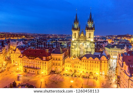 Stock photo: Teyn Church in Praha