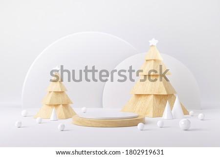 銀 · シンボル · クリスマス · ツリー · 装飾 · 葉 - ストックフォト © phbcz
