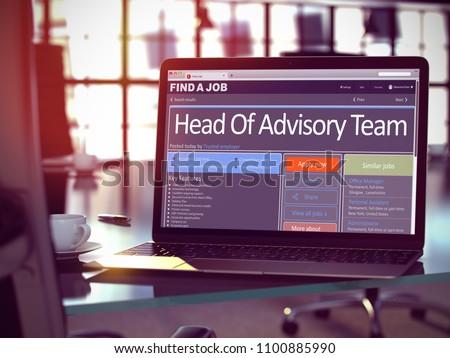 Stock photo: Head Of Advisory Team Job Vacancy.