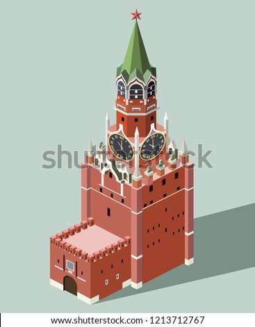 Moscou · Kremlin · torre · Praça · Vermelha · viajar · Rússia - foto stock © terriana