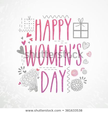 Feliz día de la mujer corazón diseno gris amor Foto stock © SArts