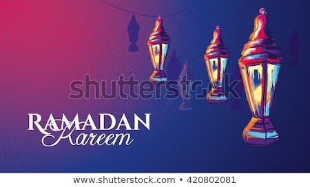 abstract ramadan kareem watercolor background Stock photo © SArts