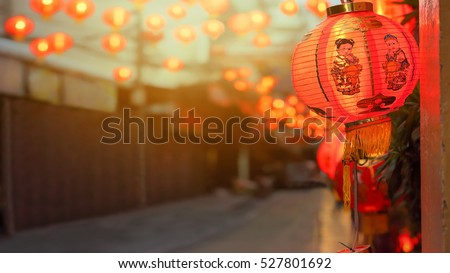 Piros kínai lámpások kínai új év Malajzia terv Stock fotó © galitskaya