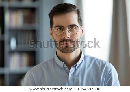 Frente vista guapo caucásico masculina maestro Foto stock © wavebreak_media