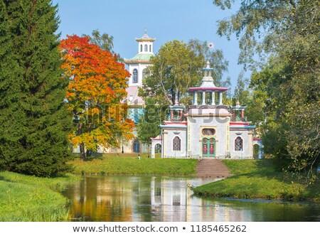 Chinese zomer huis Rusland grens park Stockfoto © borisb17