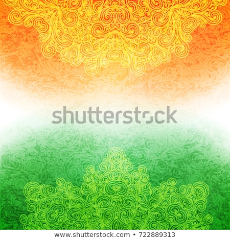 absztrakt · köztársaság · nap · hullám · zászló · kerék - stock fotó © sarts
