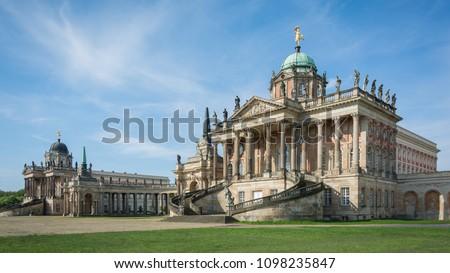 мнение дворец Германия парка терраса саду Сток-фото © borisb17