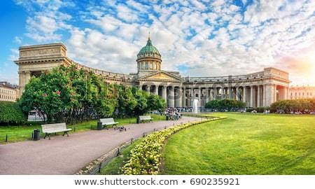 Catedral Rusia ruso ortodoxo iglesia Foto stock © borisb17