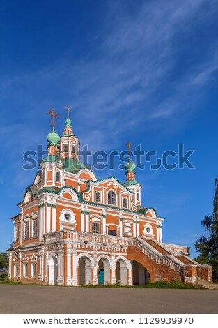 Saint Simeon Stylites Church, Veliky Ustyug, Russia Stock photo © borisb17