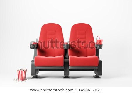 Cinéma objets illustration verre fond boire Photo stock © adrenalina