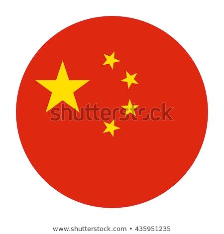 флаг · икона · Китай · изолированный · белый · карта - Сток-фото © mikhailmishchenko