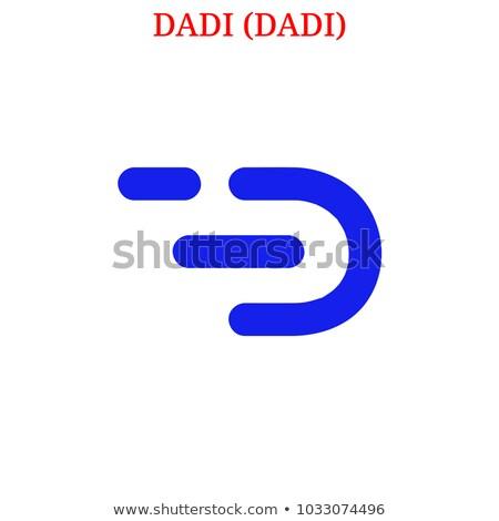 Digitális valuta vektor ikon hálózat pénzügy Stock fotó © tashatuvango