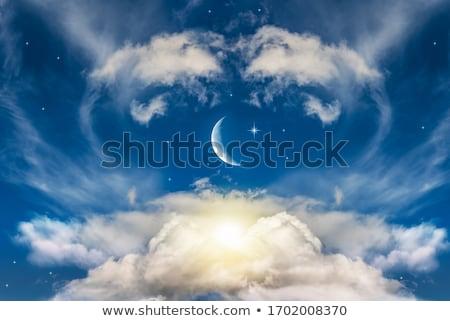 égbolt felhők naplemente telihold emelkedő légifelvétel Stock fotó © vapi