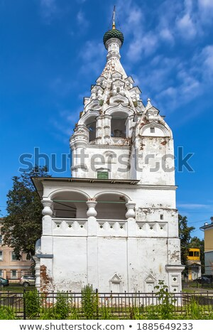 Church of the Nativity of Christ, Yaroslavl Stock photo © borisb17