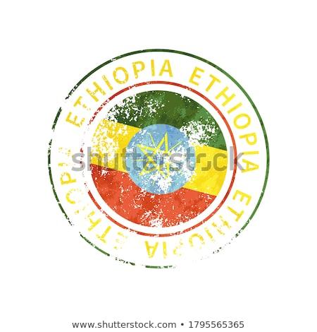 Etiópia felirat klasszikus grunge lenyomat zászló Stock fotó © evgeny89