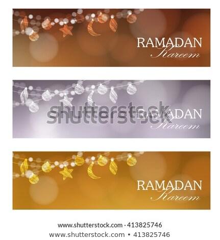 golden and silver eid mubarak banners set Stock photo © SArts