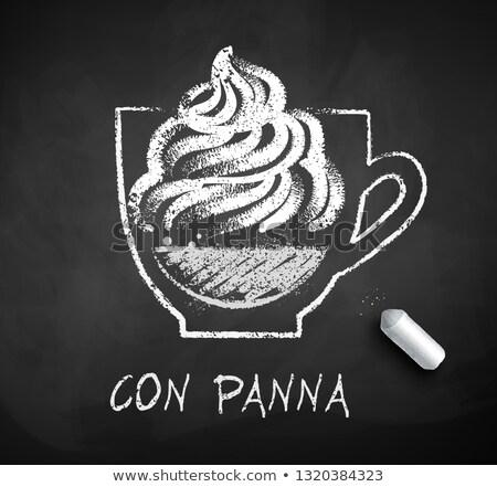Lezzet içmek krem şanti kahve vektör fincan Stok fotoğraf © robuart