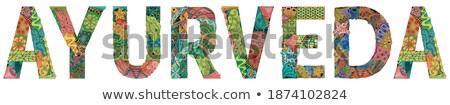 word prana vector zentangle object for decoration stock photo © natalia_1947