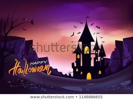 scary halloween night scene with full moon stock photo © sarts