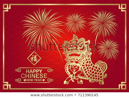 Chinese Lion card Stock photo © sahua