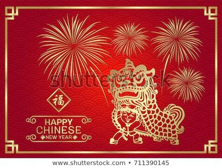 Chinese Lion card stock photo © sahua